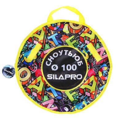 112-041 SILAPRO Сноутьюб с сиденьем, d=100см, оксфорд 600D, резина R16, ПВХ