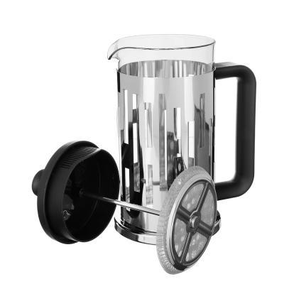 850-188 SATOSHI Рейн Френч-пресс 600мл, жаропрочное стекло, нерж.сталь