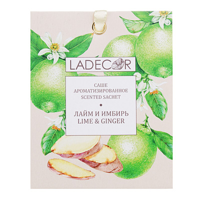 425-161 LADECOR Аромасаше с ароматом лайма и имбиря, 10 гр