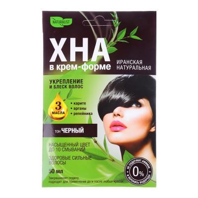 972-046 Крем-хна NATURALIST, оттенки: карамель, черный, золотисто-русый, каштан, шоколад, 50 мл