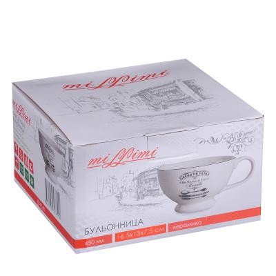 824-348 MILLIMI Кафе де Пари Бульонница, 450мл, 26,5х13х7,5см, керамика