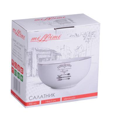 824-371 MILLIMI Кафе де Пари Салатник, 550мл, 14х6,5cм, керамика