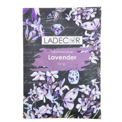 425-169 LADECOR Набор аромасаше 4шт по 10гр, 4 аромата (магнолия, лаванда, роза, фрезия)