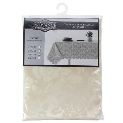 """435-075 PROVANCE Скатерть текстильная """"Розалия"""", 140x140см, 100% ПЭ, 2 цвета"""