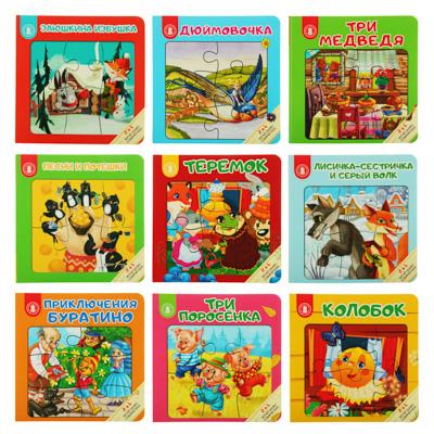 837-109 ХОББИХИТ Книга-пазл, 12 стр., картон, 16х16x2см, 3-6 дизайнов