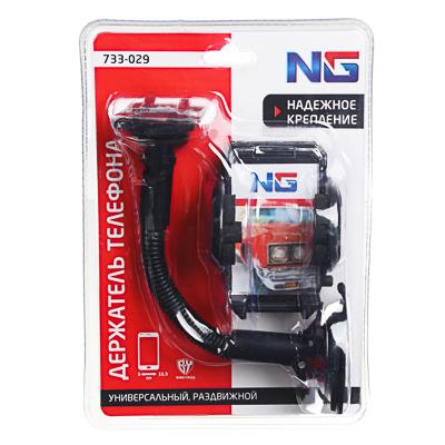 733-029 NEW GALAXY Держатель телефона, GPS, КПК на присоске, раздвижной, 50-115мм, на гибкой ножке, пластик