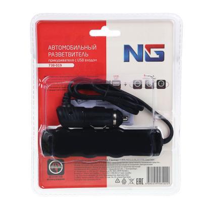 738-019 NEW GALAXY Разветвитель прикуривателя, 3 выхода + 1 USB, 60W, 12/24В, пластик