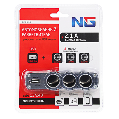 738-019 NG Разветвитель прикуривателя, 3 выхода +1 USB, 60 W, 2.1А, 12/24В, пластик