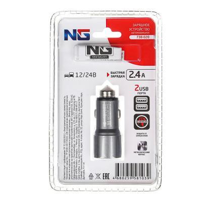 738-020 NEW GALAXY Устройство зарядное автомобильное, 2xUSB, 2,4А, 12/24В, металл