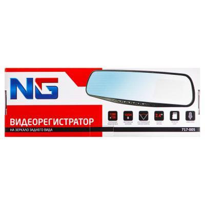717-005 NEW GALAXY Видеорегистратор на зерк.заднего вида, HD, microSD, 12/24В