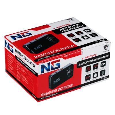 """717-006 NEW GALAXY Видеорегистратор HD, 2,2"""", microSD, 12/24В"""