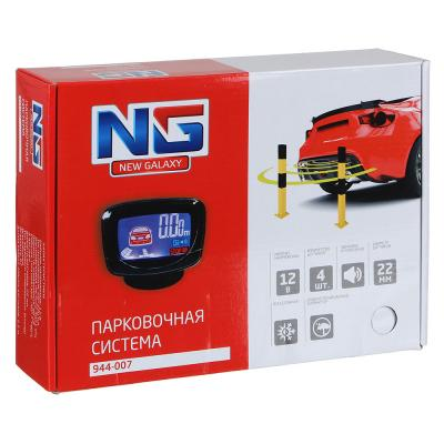 944-007 NEW GALAXY Парктроник, 4 датчика, LCD-дисплей, 12 В
