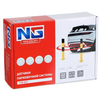 738-021 NEW GALAXY Набор датчиков парктроника 4 шт, 22мм, белый