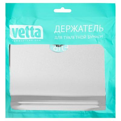 555-003 Sonwelle Бумагодержатель закрытый с креплением, хром