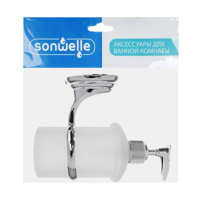 555-005 Sonwelle Дозатор подвесной с креплением, хром, стекло