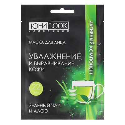 330-353 ЮниLook Маска для лица увлажняющая и выравнивающая баланс кожи с зеленым чаем и алоэ, 22мл