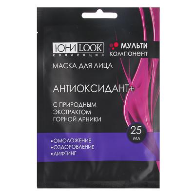 """330-356 ЮниLook Маска для лица """"Антиоксидант+"""" с экстрактом горной арники, 25мл"""