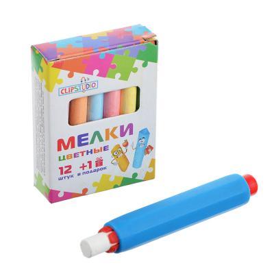232-009 ClipStudio Мелки школьные цветные 12 штук, 6 цветов, 8 см, с пластиковым держателем, блистер