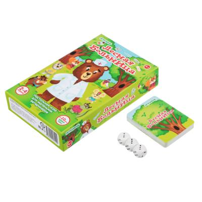 897-058 ИГРОЛЕНД Игра-ходилка, дорожная версия, картон, пластик, 11х18х4см, 4-6 дизайнов