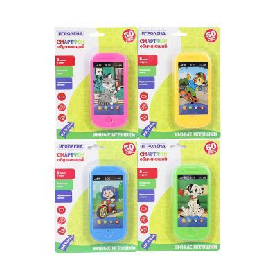 272-658 ИГРОЛЕНД Смартфон обучающий, звук, 2 ААА, пластик, 6х12,6х1,5см, 4 дизайна