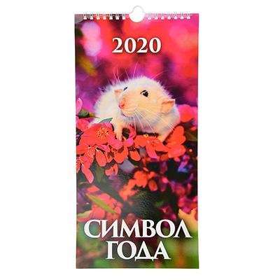 """584-064 Календарь настенный перекидной на ригеле, """"Символ Года 2020"""", бумага, 16,5х34 см"""