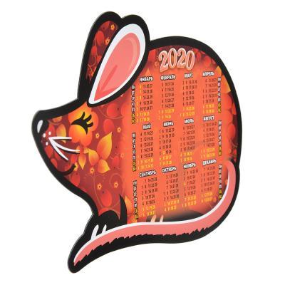 584-069 Календарь-магнит с Символом года 2020, бумага, 14,5х10 см, 5 дизайнов