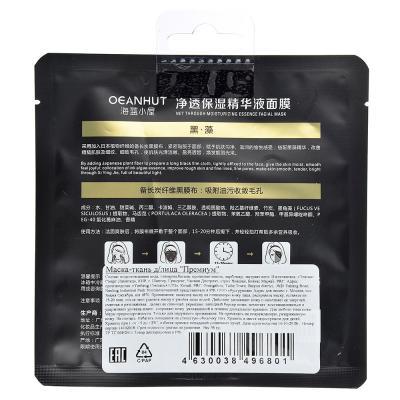 "978-042 Маска для лица тканевая ""Премиум"", 1 шт, 30/36г, 4 дизайна"