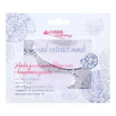 978-049 Патчи для глаз гидрогелевые, с био-золотом, с экстрактом улитки,морских водорослей,коллаген 1 шт, 9г