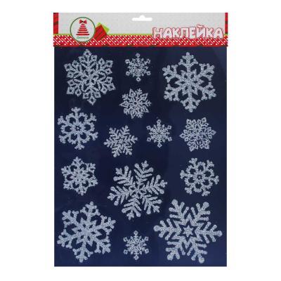 336-359 Новогодние наклейки СНОУ БУМ ПВХ, 30х38 см, глиттер, 2 дизайна