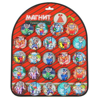 359-727 Магнит СНОУ БУМ Символ Года, 4х4х1,5см, стекло, 10-12 дизайнов