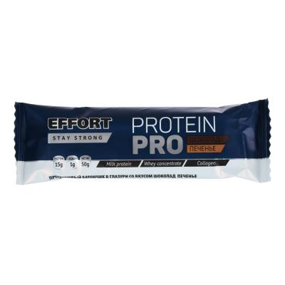 015-097 Батончик Effort Protein pro, 50г, 2 вида: шоколад печенье / ваниль печенье