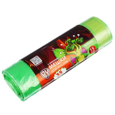 449-046 Мешки для мусора с завязками 35л, 15шт, 10 микрон, зелёные