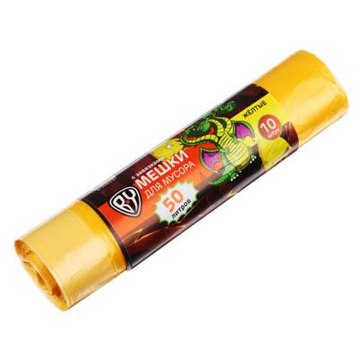 449-047 Мешки для мусора с завязками 50л, 10шт, 10 микрон, желтые