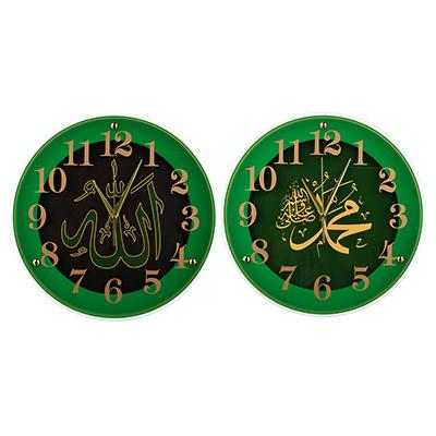 500-006 Часы настенные круглые, 39см, стекло, 2 дизайна, МТ 3