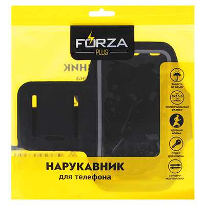 470-060 FORZA Нарукавник для телефона, полиэстер, для смартфонов 8x15.5см