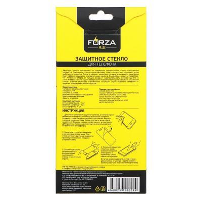 470-062 Стекло защитное для мобильного телефона FORZA с олеофобным покрытием, толщина 0,33мм