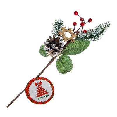 353-075 Ветка декоративная еловая с красными ягодами СНОУ БУМ 30 см, пластик, дерево, 3 дизайна