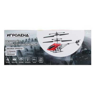 293-043 ИГРОЛЕНД Вертолет РУ, 3,5 канала, гироскоп, АКБ, ЗУ, ABS ,металл., 40,5х16х6,5см, 3 цвета