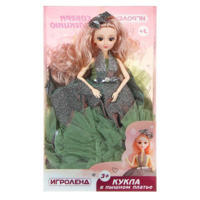 267-824 ИГРОЛЕНД Кукла в пышном платье премиум, 30см, пластик, полиэстер, 3-6 дизайнов