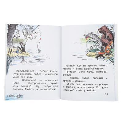"""837-115 АСТ Книга """"Читаем сами без мамы"""", бумага, картон, 16,5x21см, 64 стр., 8-10 дизайнов"""
