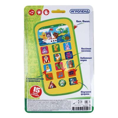 272-673 ИГРОЛЕНД Смартфон обучающий с комбинированными кнопками, свет, звук, 3ААА, пластик, 8х15х1,5см