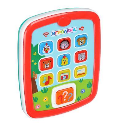 272-674 ИГРОЛЕНД Планшет обучающий с механическими кнопками, свет, звук, 3ААА, пластик, 17х21,5х4,5см