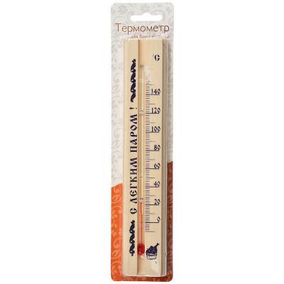 473-058 Термометр для бани и сауны малый, (t 0 + 140 С), ТБС-41