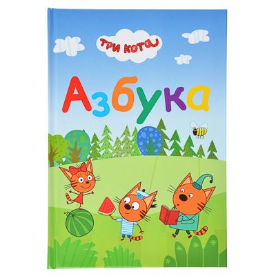 """857-120 ХОББИХИТ Книга """"Азбука Три кота"""", бумага, 16х23см, 96стр."""