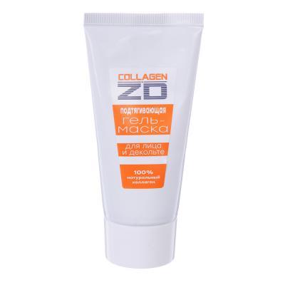 832-041 Гель-маска для лица и декольте подтягивающая Collagen ZD, 50мл