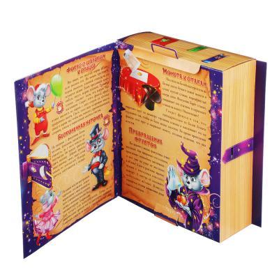 """369-424 Коробка для подарков """"Книга с фокусами"""", картон 390г, 191х65х220мм, до 900г"""