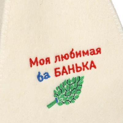 """364-196 Шапка банная классическая """"Юмор"""" с вышивкой, эконом, 30% шерсть,70% полиэфир, 5 дизайнов"""