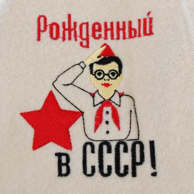 """364-197 Шапка банная классическая """"СССР"""" с вышивкой, эконом, 30% шерсть,70% полиэфир, 5 дизайнов"""