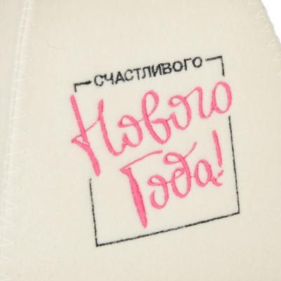 """364-199 Шапка банная классическая """"Новый Год"""" с вышивкой, эконом, 30% шерсть,70% полиэфир, 5 дизайнов"""