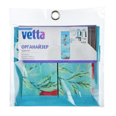 "457-501 Органайзер подвесной VETTA ""Гранат"", 4 кармана, 18x60 см, спанбонд"